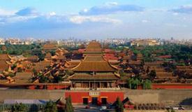 国务院拟组建文化和旅游部促文旅融合发展