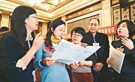 国家监察:走中国特色监察道路