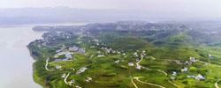 重庆睦和村:绿水环绕四季果香习总书记关心的这个村――重庆市涪陵区南沱镇睦和村是啥样?记者一探究竟。 [阅读]