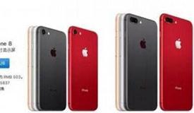 iPhone奔驰汽油降价!国家送减税大红包
