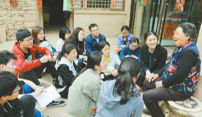 大学生赴梁家河开展学习教育活动