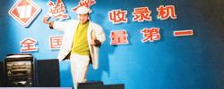 中国人品牌消费的时代变迁改革开放这40年间,国人对于品牌消费的认识经历了一系列变迁。[阅读]