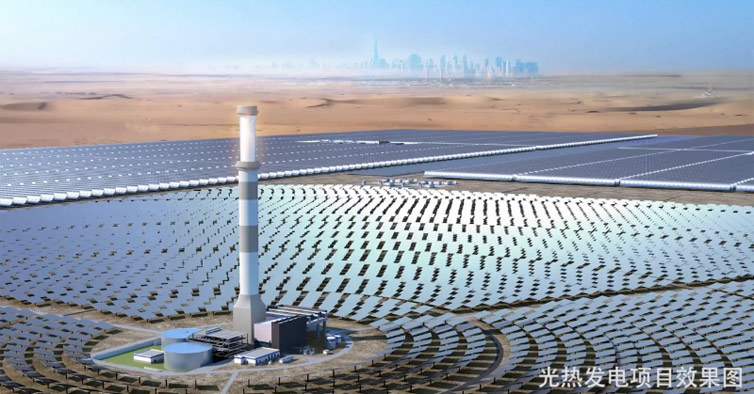 习主席提到的世界最大光热发电站到底是啥样